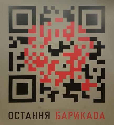 20171124_193818-01